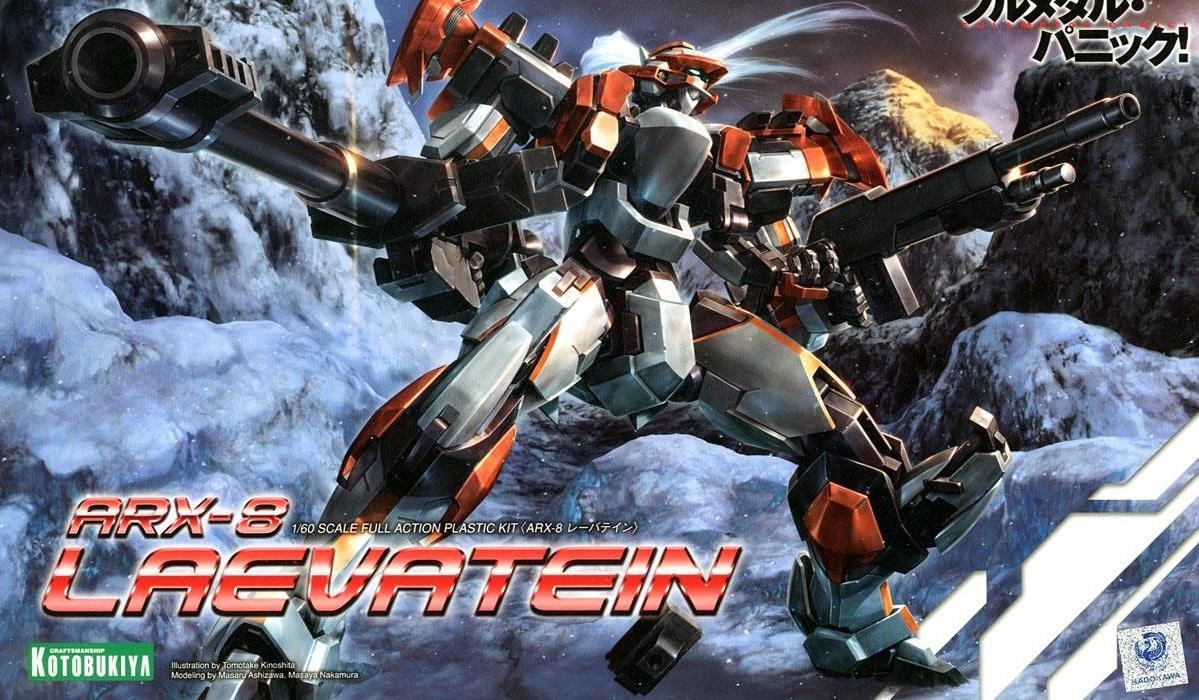 1/60 ARX-8 Laevatein