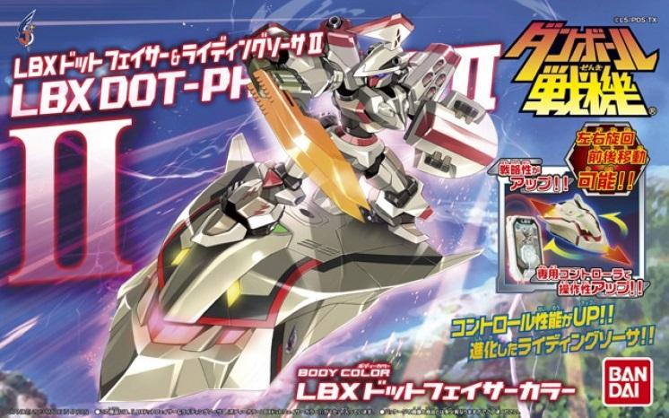 LBX Dot Phasor & RS (Riding Sousa II)