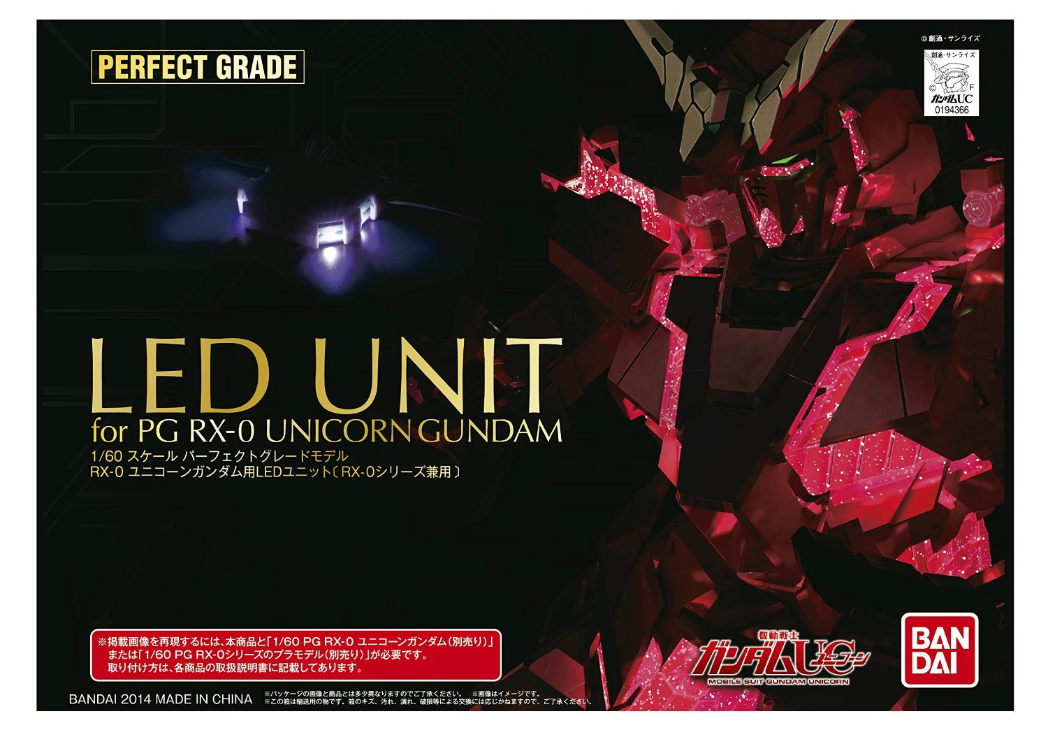 LED Unit for PG Unicorn Gundam