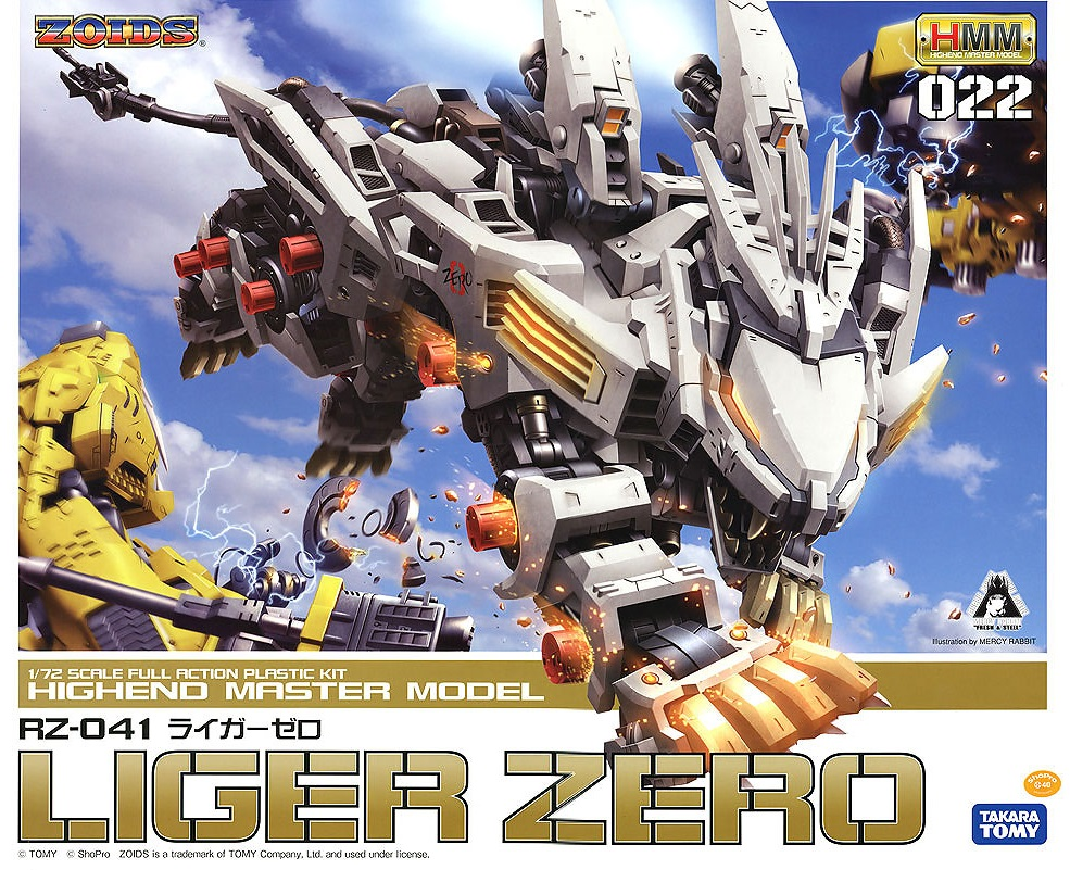 1/72 Highend Master Model RZ-041 Liger Zero