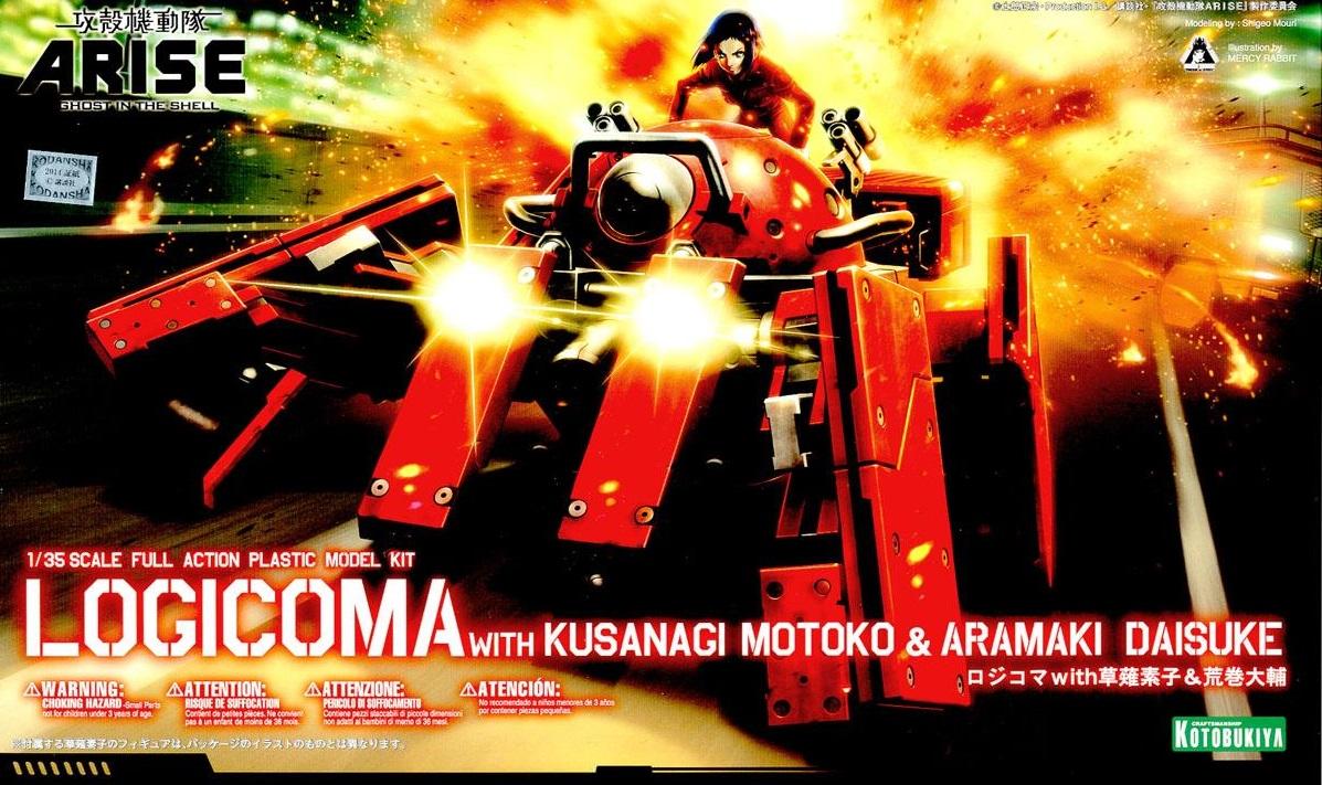 1/35 Logicoma w/Motoko Kusanagi & Daisuke Aramaki