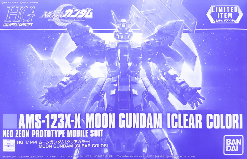 1/144 HGUC Moon Gundam  (Clear Colour Ver.)