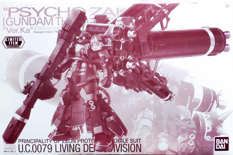1/100 MG High Mobility Type Psycho Zaku Ver.Ka (Clear Ver.)