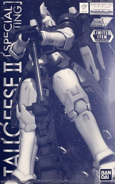 1/100 MG Tallgeese II (Special Coating)