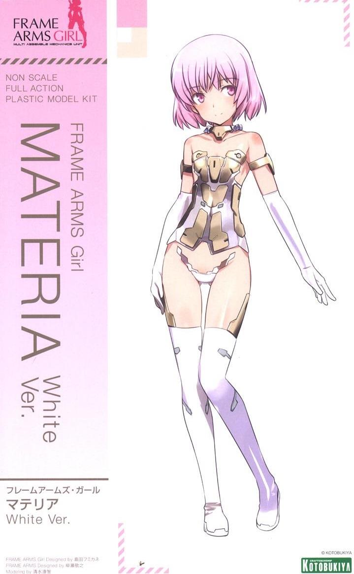 Frame Arms Girl Materia White Ver.