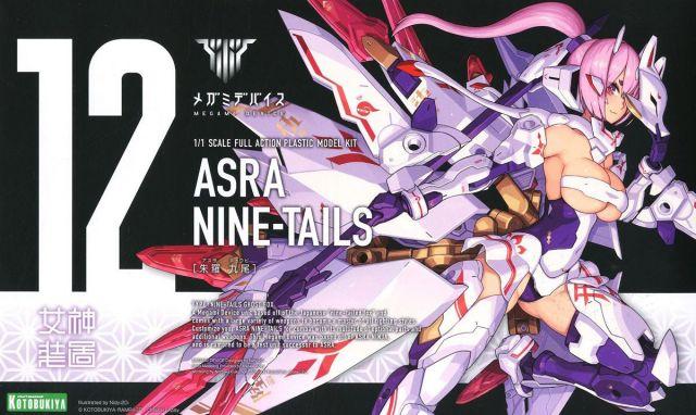Megami Device Asra Nine Tails