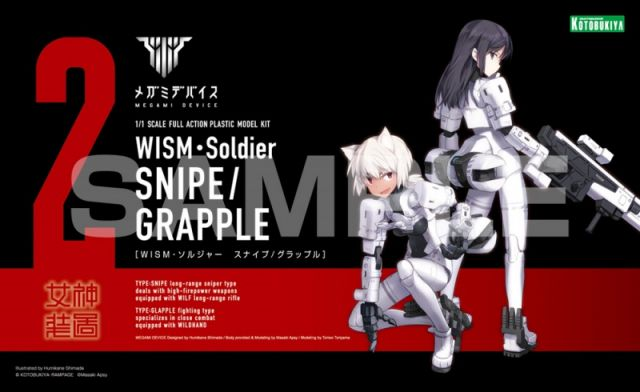 Megami Device WISM Soldier Snipe/Grapple