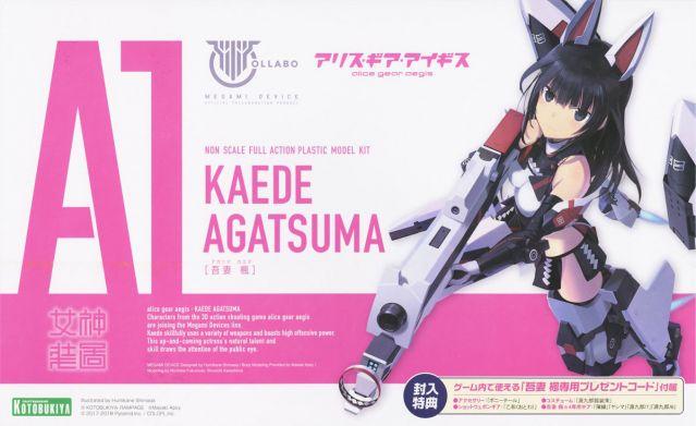 Kaede Agatsuma (Megami Device x Alice Gear Aegis)