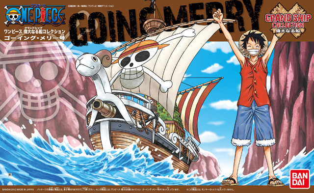 Going Merry: Grand Ship Collection