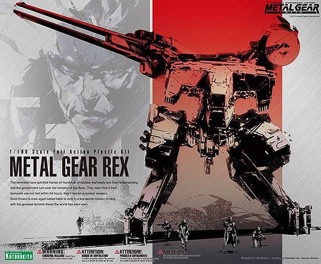 1/100 Metal Gear Rex