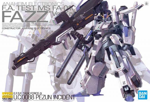 1/100 MG FA-010-A FAZZ Ver. Ka
