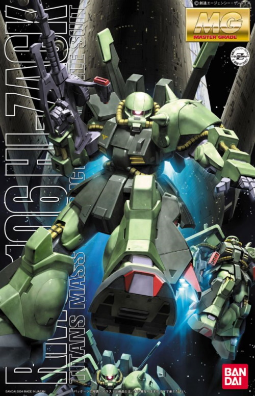 1/100 MG RMS-106 Hi-Zack