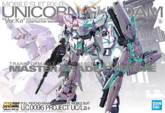1/100 MGEX RX-0 Unicorn Gundam Ver. Ka
