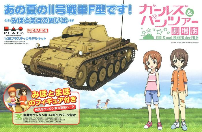 1/35 Girls und Panzer der Film: Panzer II AUSF. F (Memories of Miho and Maho)