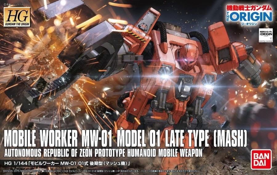 1/144 HG Mobile Worker MW-01 Type 01 Late Type (Mash Custom)