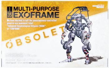 1/35 Moderoid Multi-Purpose Exoframe (Grey)