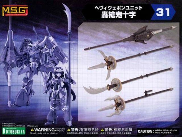 M.S.G Heavy Weapon Unit MH31 Gousou Oni-Juji