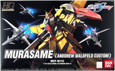 1/144 HG Murasame Andrew Waldfeld Custom