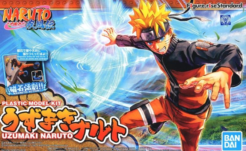 Figure-rise Standard Uzumaki Naruto