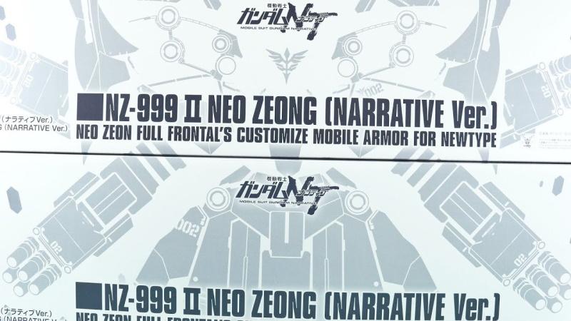 1/144 HGUC NZ-999 Neo Zeong (Narrative Ver.)