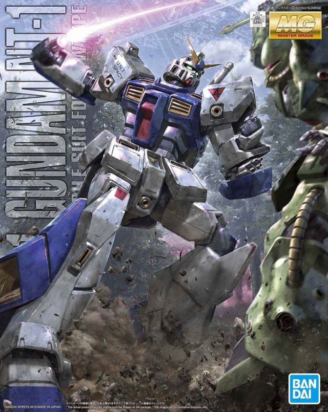 1/100 MG Gundam NT-1 Ver 2.0