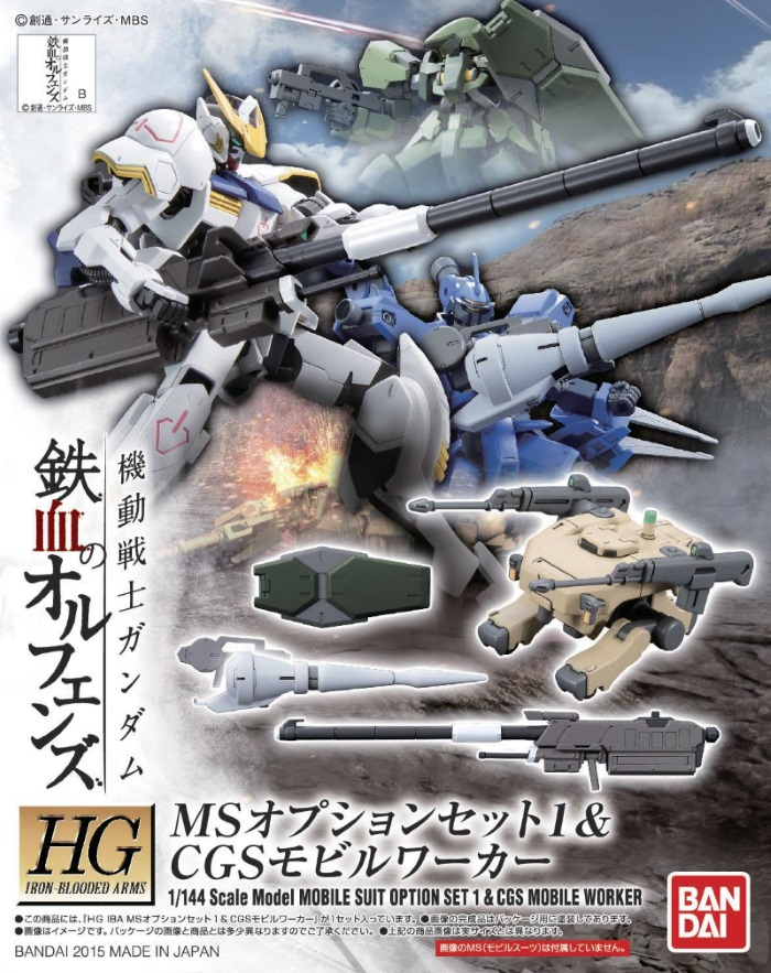 1/144 HG MS Option Set 1 & CGS Mobile Worker