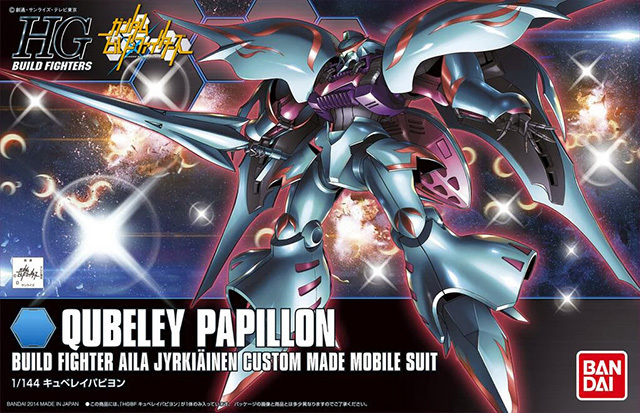 1/144 HGBF Qubeley Papillon