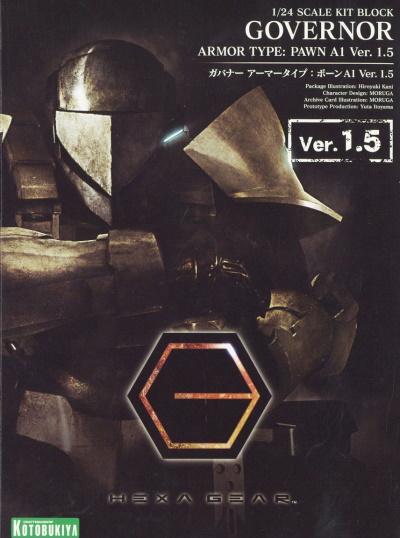 1/24 Governor Armor Type: Pawn A1 Ver.1.5