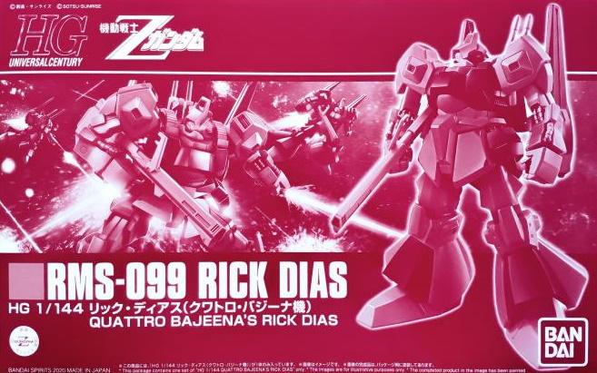 1/144 HGUC RMS-099 Rick Dias (Quattro Bajeena Custom)