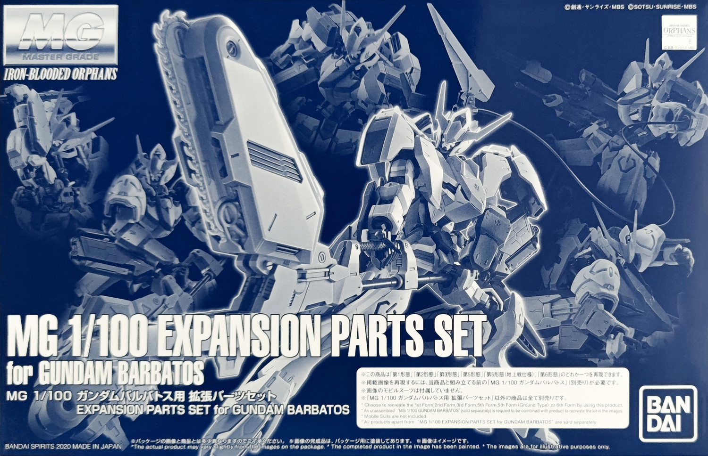 1/100 MG Gundam Barbatos Expansion Parts Set