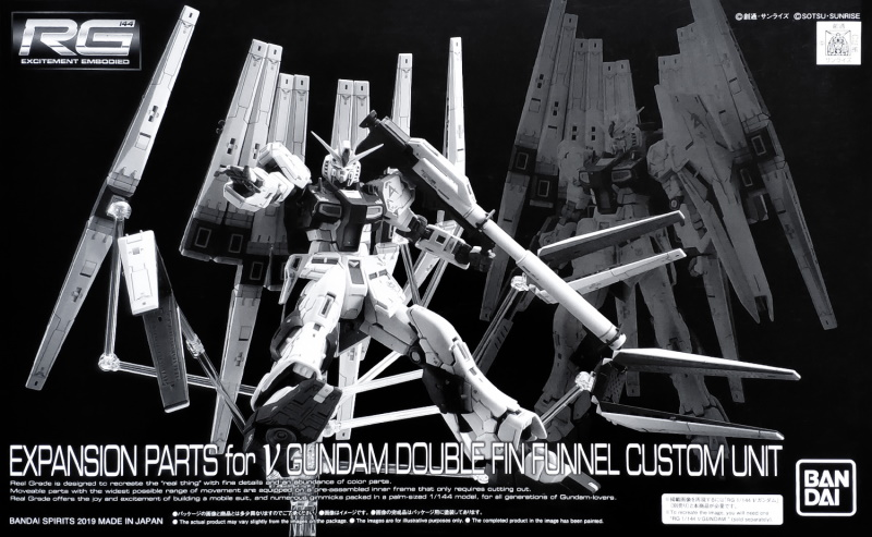 1/144 RG Double Fin Funnel Custom Unit For RG Nu Gundam