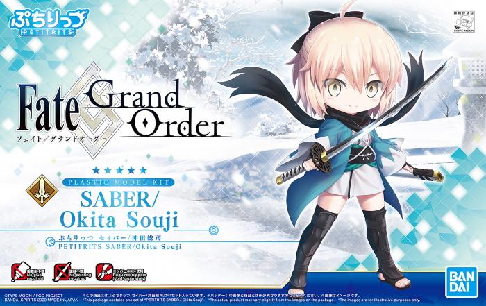 Petitrits Saber Souji Okita (Fate Grand Order)
