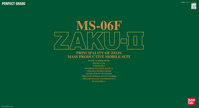 1/60 PG Zaku II MS-06F