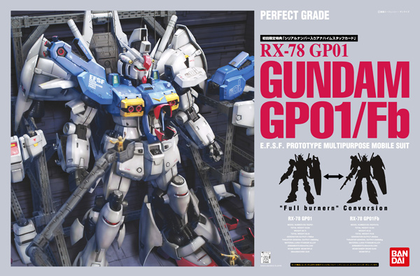 1/60 PG RX-78 Gundam GP01/Fb