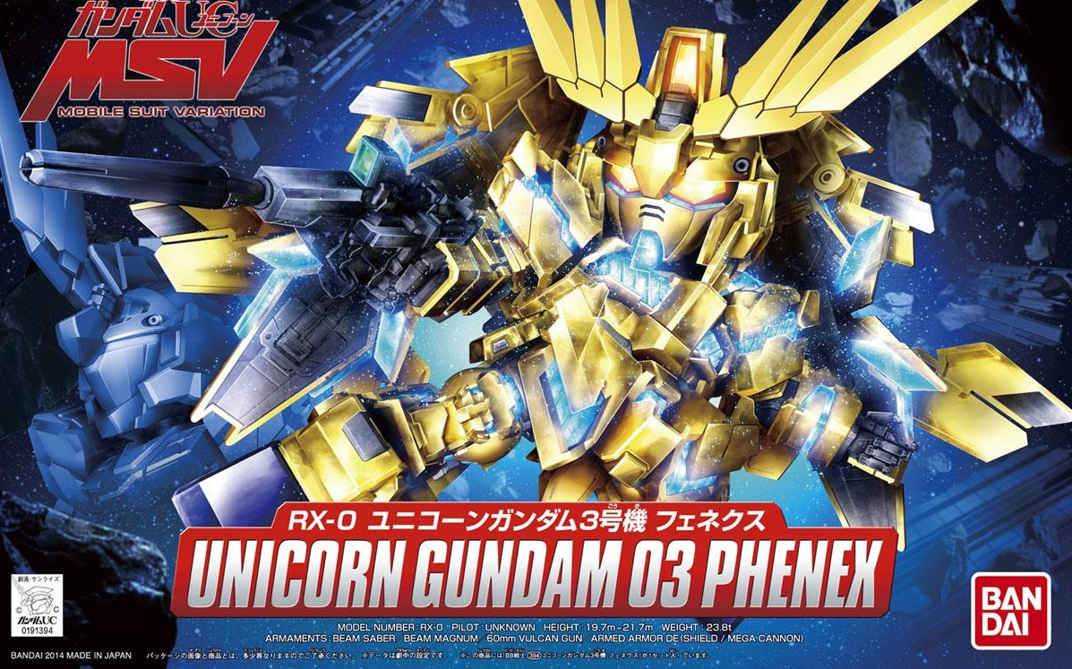 BB Unicorn Gundam Phenex