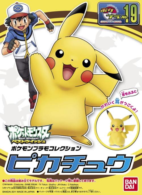 Pikachu 19 Pokemon Plamo