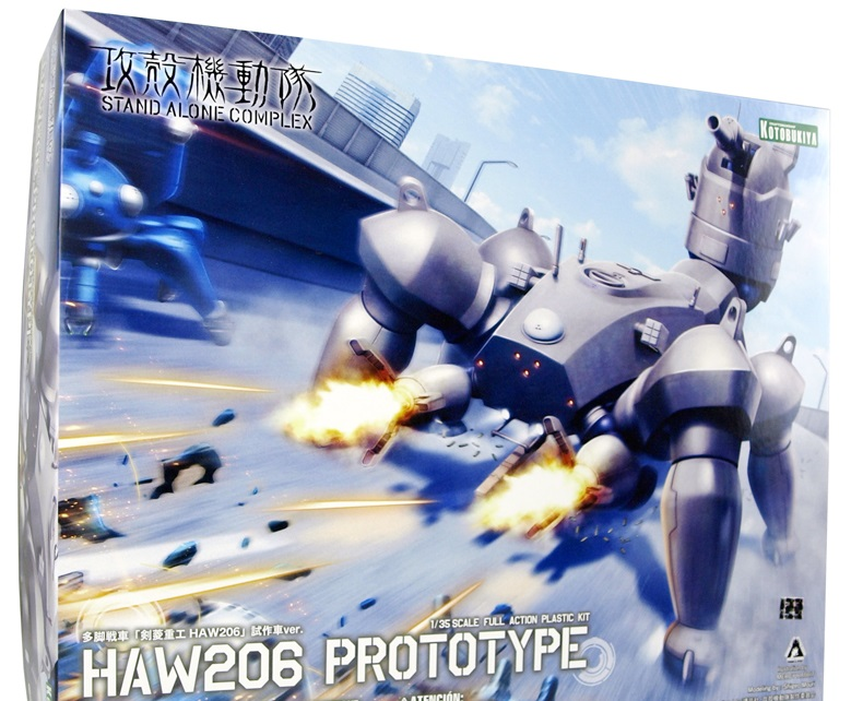 1/35 Kenbishi Heavy Industries HAW206 Prototype