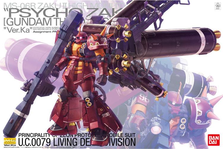 1/100 MG High Mobility Type Psycho Zaku Ver.Ka