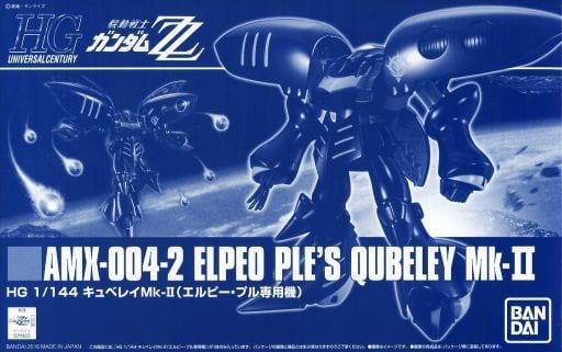 1/144 HGUC AMX-004-2 Elpeo Ple's Qubeley Mk-II