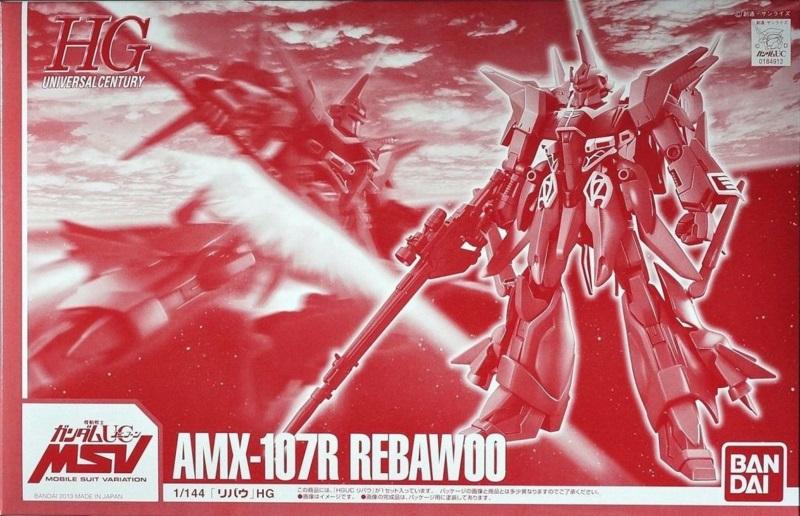 1/144 HGUC AMX-107R Rebawoo