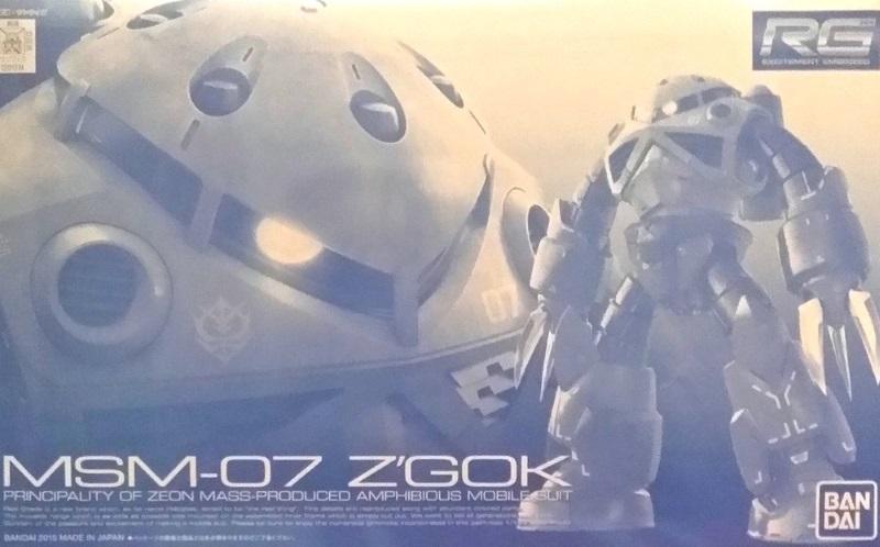 1/144 RG MSM-07 Z'Gok Mass Production