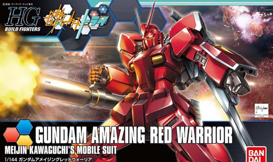1/144 HGBF Gundam Amazing Red Warrior