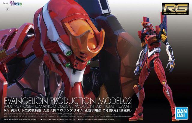 RG Evangelion Unit-02 Production Model