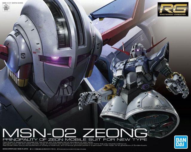 1/144 RG MSN-02 Zeong