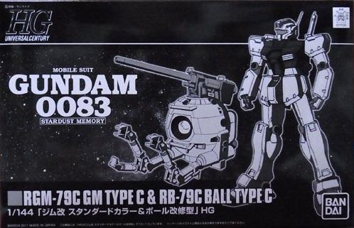 1/144 HG RGM-79C & RB-79C Exclusive Set