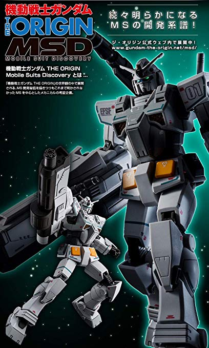 1/144 HG Heavy Gundam (Rollout Color)