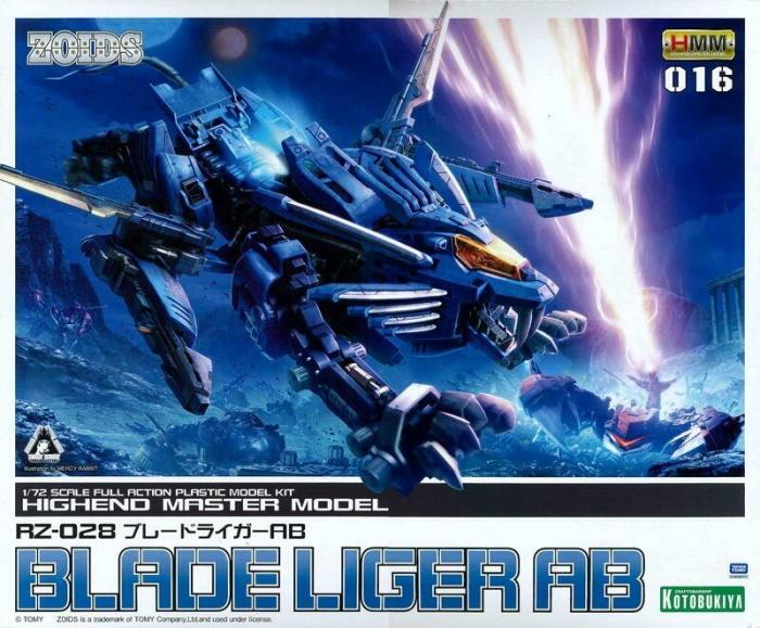 1/72 Highend Master Model Blade Liger AB