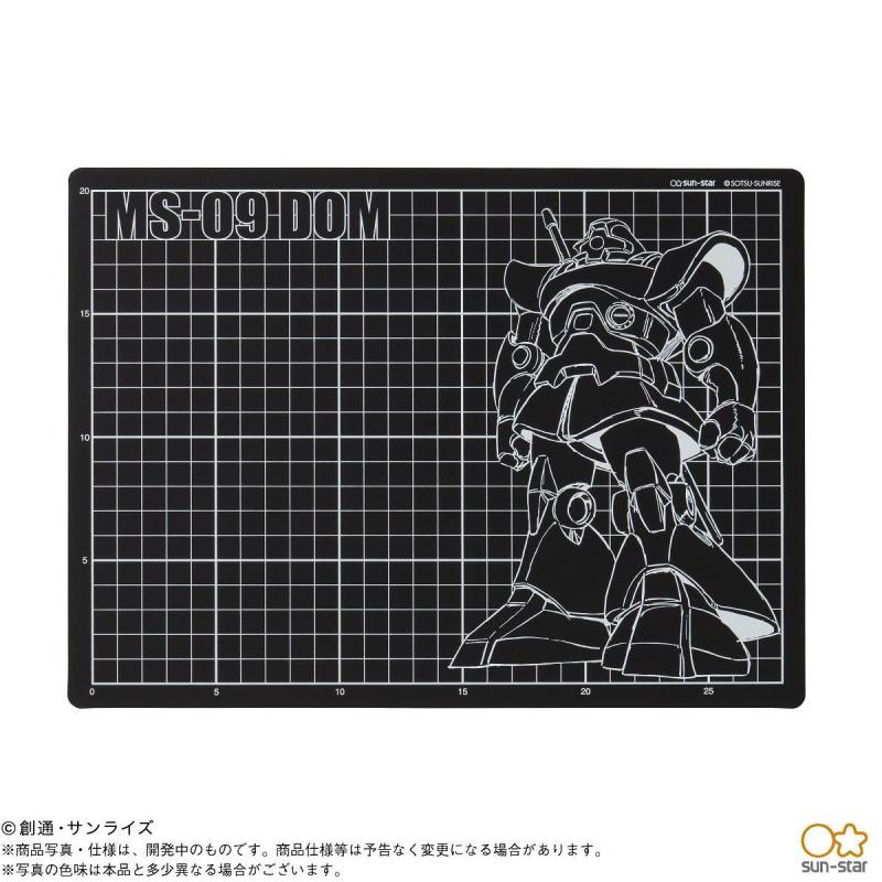 Mobile Suit Gundam Cutting Mat Dom
