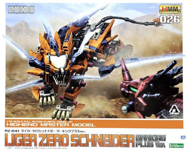 1/72 HMM Liger Zero Schneider (Marking Plus Ver)