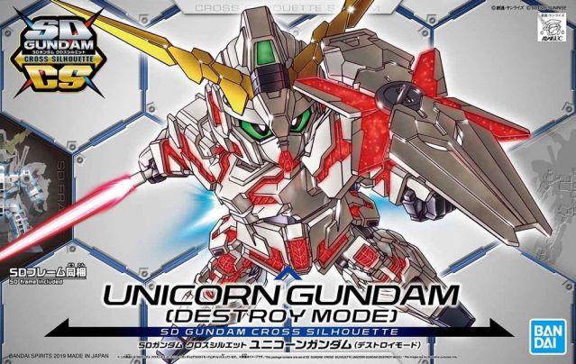 SD Gundam Cross Silhouette Gundam Unicorn (Destroy Mode)